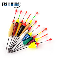 FISH KING 10PCS/Lot Mix Size Color Ice Fishing Float Bobber Set Buoy Boia Floats For Carp Fishing Tackle Accessories(China)