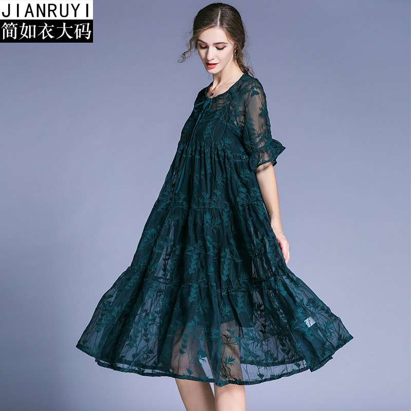2018 Elegant Lace Dress Woman Maternity Dress Loose Pregnancy Cloth Ruffles Embroidery Dress Two Pieces Plus Size Floral