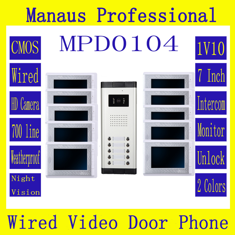 High Quality Professional Smart Home 7 Inch Display 1V10 Video Intercom Phone,One To Ten Video Doorphone Kit Configuration D104b