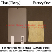 Clear Glossy Screen Protector Guard Cover protective Film For Motorola Moto Maxx XT1225 Motorola DROID Turbo