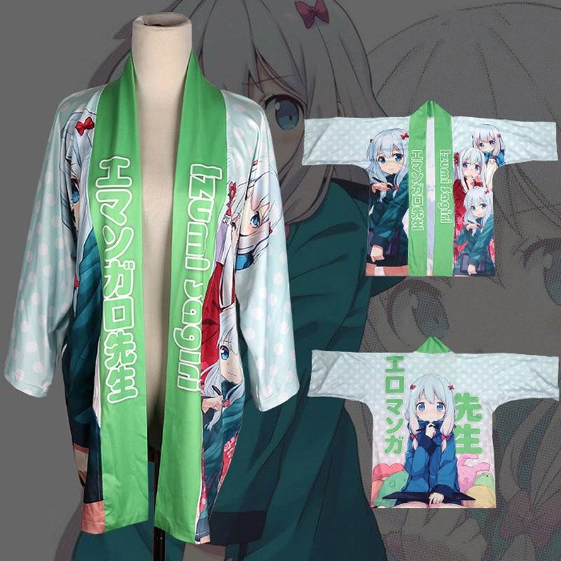 Anime Eromanga Sensei Izumi Sagiri Cloak Haori Cosplay Costume Japanese Men Women Daily Casual Kimono Yukata