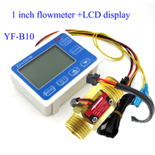 цена на 1 inch copper flow sensor +LCD display Digital meter measuring flow senosr total Liter Digital flowmeter, Liquid flow display,