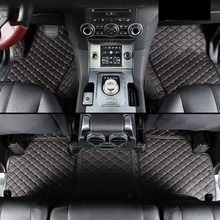 lsrtw2017 leather car floor mat for Land Rover Discovery 3 4  2009 2010 2011 2012 2013 2014 2015 2016 rug carpet accessories