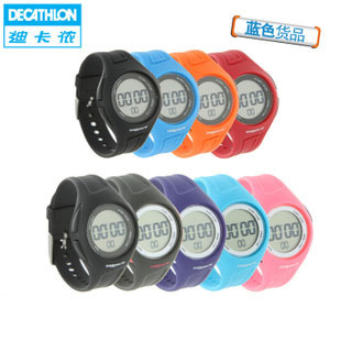 0b484f2c3e983 DECATHLON running sports casual multicolour watches multifunctional  waterproof geonaute ot100