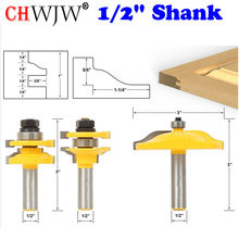 цена на 3Pcs 1/2'' Shank Rail & Stile Ogee Blade Cutter Panel Cabinet Router Bits Set door knife Tenon Cutter for Woodworking Tools