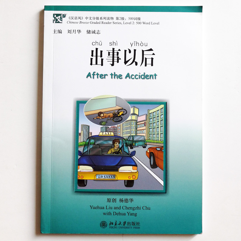 After The Accident Chinese Reading Books Chinese Breeze Graded Reader Series Level 2:500 Word Level (1CD)
