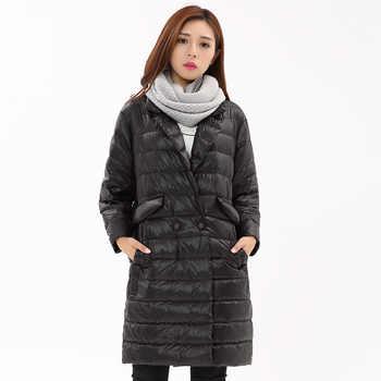 Ladies Winter Fashion Solid Color 90% White Duck Down Jacket Waterproof Ultra Light Design Loose Women Coat Casual Vestidos Y149