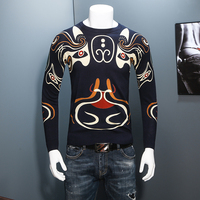 High Quality Men Long Sleeve Sweaters Chinese Style Autumn Navy Blue Male Sweater Size S 4XL
