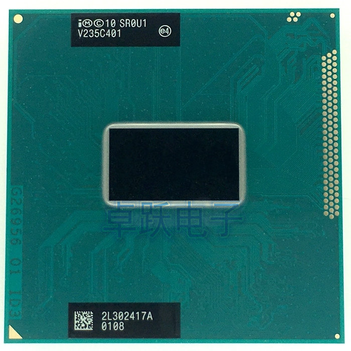 Original Intel Pentium Dual-Core Mobile cpu processor 2020M 2.4GHz L3 2M Socket G2 / rPGA988B scrattered pieces SR0U1(China)