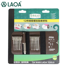 LAOA Portable Screwdriver sets High Quality S2 Bits Electronics repair set/Mobilphone repair sets/Clock watch repair set