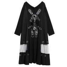 Женское платье с сетчатым подолом длинное в стиле пэчворк из