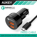 Aukey Fast Charging QC 2.0 36W 2 Ports USB Car charger Adapter Dual Turbo Rapid Port for Car for HTC LG Tablet more