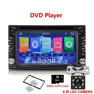 2 Din Car dvd gps player HD Su