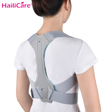 Adjustable Size Back Posture Corrector Back Pain Relief Supp