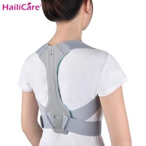 Adjustable Size Back Posture C