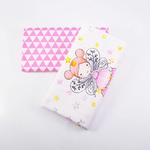 Princess Print Child Clothing Cotton Twill Fabric Patchwork Textile Cloth Sewing Quilt Dormitory Sheets Breathable