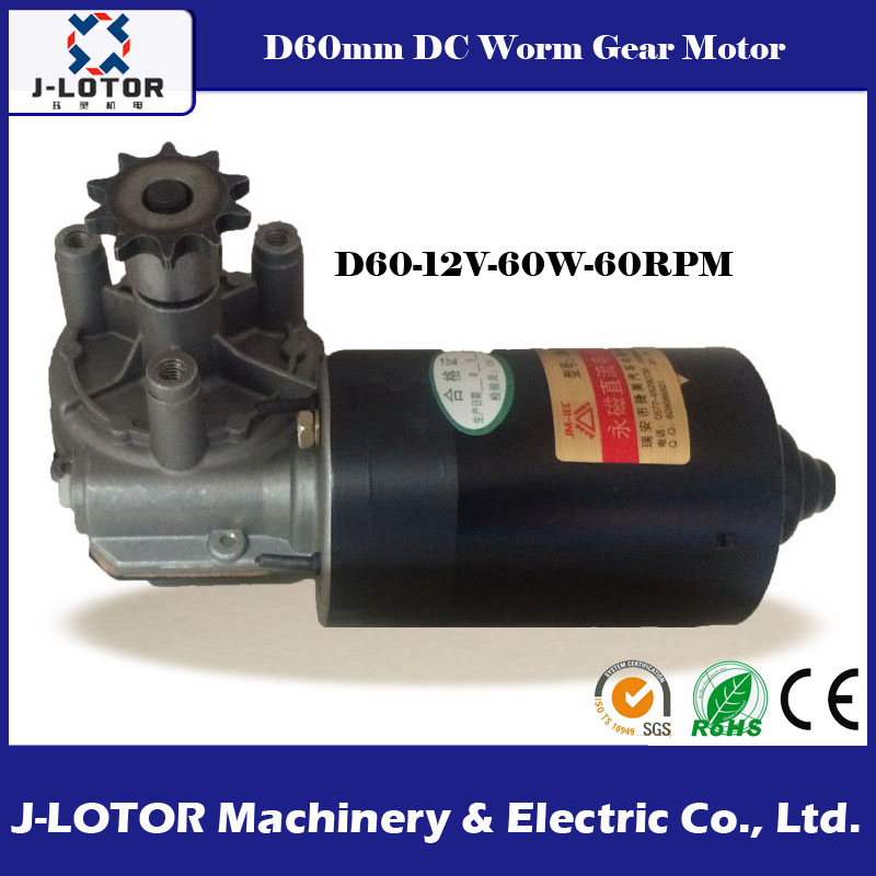 DC12V 60W Worm Gear Brush Motor 50~60RPM 5A 6N.m 60mm Duck Roaster Or Chicken Furnace ectrical Motor With Copper Gear