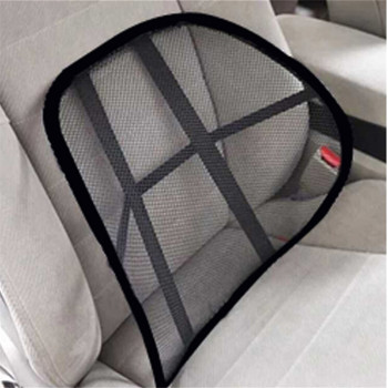 Fashion Solid Lumbar Back Support Cushion Pillow Mesh Ice Silk Waist Home Office Car Seat Chair Breathable Cool Waist Pad image