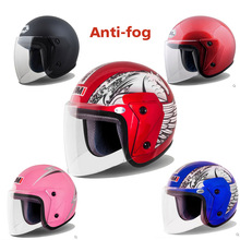 Motorcycle helmet electric bicycle helmet men winter safety helmet motorcycle anti-fog helmet Capacete Casco motocicleta