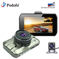 Podofo 3 Dual Lens Car Dvrs Full HD 1080P Car Dvr Video Recorder Registrar Car Camera