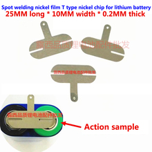 10 шт./лот 18650 мощность литиевая батарея никелевый лист никелированный стальной лист точечная сварка никелевая пленка T тип 0,2*25* T Форма