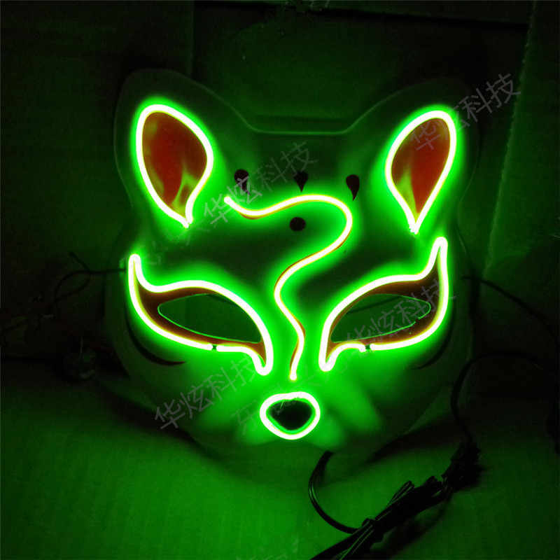 Custom LED and wind fox mask, animation Cosplay beauty mask, hand painted  and vibrated props of the same luminous dance