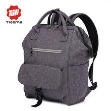 Tigernu School Backpack Shoulder Bag Backpacks For Women Mini 12inch Laptop Bags Waterproof Laptop Backpacks for teenager(China (Mainland))