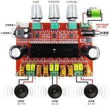 Placa amplificadora TPA3116D2 50Wx2 + 100 W 2.1 Canais Digitais TPA3116 Subwoofer Poder 12 ~ 24 V