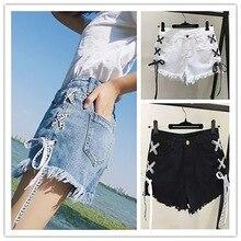 Denim shorts female summer new fashion string rope wild slim slimming wide leg trend