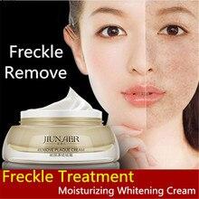 Medicated Pigment Skin Whitening Cream Dark Spots Melanin Removing Freckle Speckle Firm Skin Facial Moisturizing Whitening Cream
