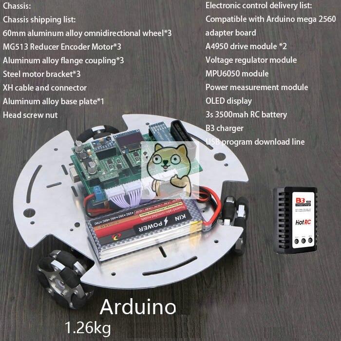 [60 мм] стандартная версия всенаправленного шасси колеса умный автомобиль шасси всенаправленный мобильный робот всенаправленное колесо - Цвет: Arduino