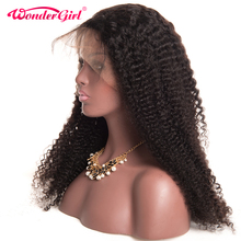 Pre Plucked Kinky Curly Lace Wig Brazilian Lace Front Human Hair Wigs With Baby Hair Non-remy Natural Hairline Wonder girl