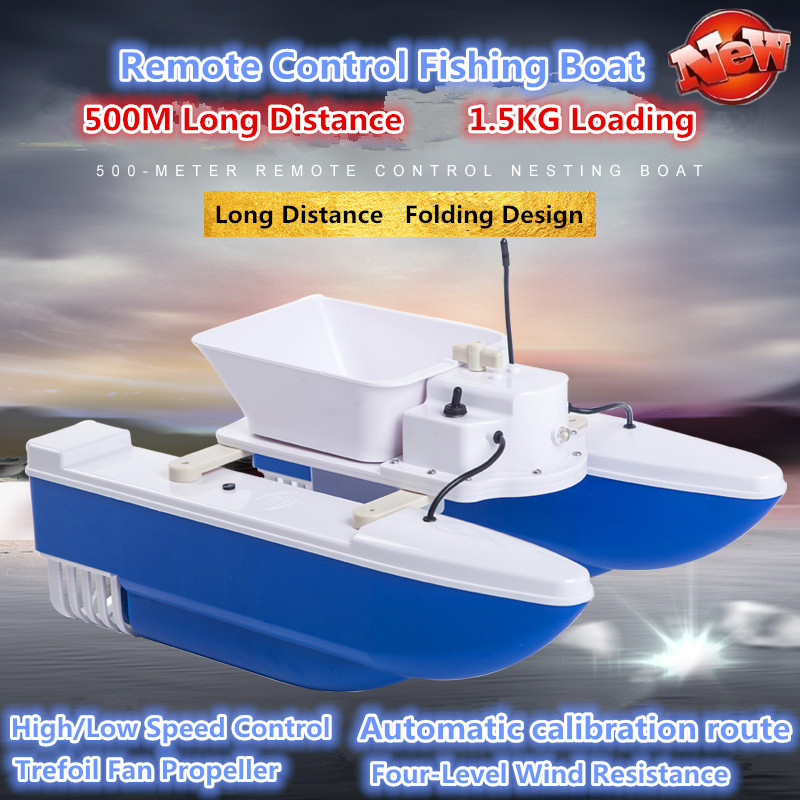 2019 Wireless Control Intelligent Electric RC Fishing Boat 500M 1.5KG Double Body Folding Automatic Feeding RC Nesting Bait Boat