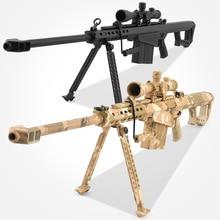 1 4 Alloy Assembly Simulation Gun Barrett Sniper Rifle Model Boy Military Model Children Toys
