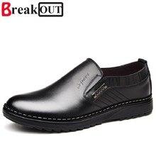 Break Out Men Oxfords for Men Dress Shoes Business Genuine Leather Breathable Spring Summer Fashion Men Shoes