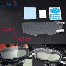 MT-07 FZ-07 MT 07 Motorcycle Dashboard Cluster Scratch Screen Protection Film Protector For Yamaha MT07 FZ07 FZ 2013-2017