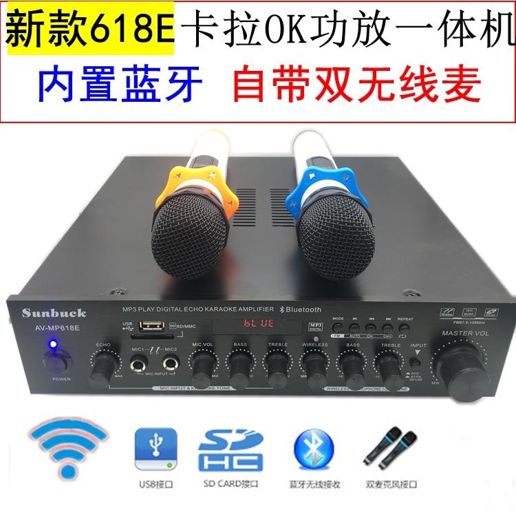 AV-MP618E 200W+200W HiFi 2.0 channel MP3 play Bluetooth digital amplifier Home karaoke amplifier home theater audio 220v 240v 200w 200w sunbuck av mp326c professional digital echo mixer amplifier home karaoke amplifier with eq equalization