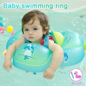 Image 2 - 10 36 أشهر الطفل السباحة دائرة تعويم حلقة للسباحة قابلة للنفخ الرضع الإبط للأطفال السباحة عجلة لعبة لحمام السباحة