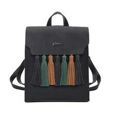 Бесплатная доставка, высокое качество новая мода Цвет квадратный Обувь для девочек рюкзак скраб искусственная кожа Для женщин рюкзак моды Школьные сумки