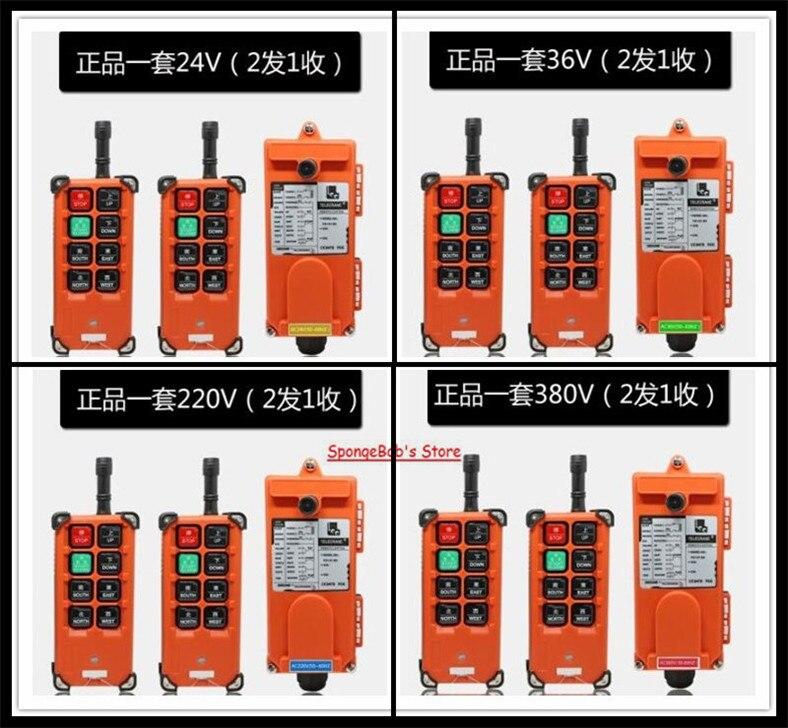F21 E1B Industrial Radio Remote Control Hoist Crane Control Lift Crane 2x Transmitter 1x Receiver