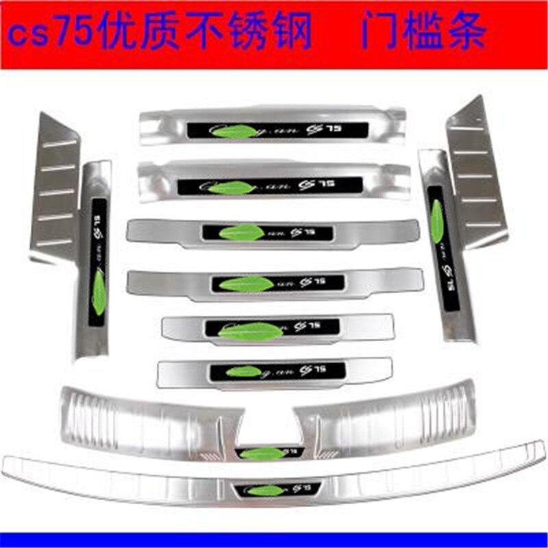 Plaque de seuil de voiture/seuil de porte seuil de portière protecteur de pare-chocs arrière bas de caisse garniture de plaque de roulement pour Changan CS75 2017 2018 style de voiture