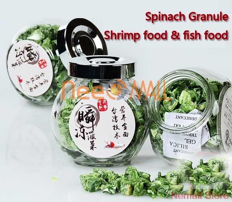 Freezing Dring Spinach Granule Schrimp & Fish Food