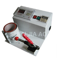 Vertical Heat Press Machine for Mug Cup Heat Transfer Machine Thermal Transfer Machine Roast Cup Hot Cup Machine 110v 220v