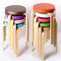 32 46cm Wooden Stool Soft PU Leather Stools Living Room Dining Chair Hotel Cafe Bar Chair