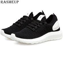 RASMEUP/Большие размеры 43; женские и мужские легкие кроссовки; коллекция года; Летние вязаные дышащие женские кроссовки; мягкая прогулочная обувь белого цвета для пары
