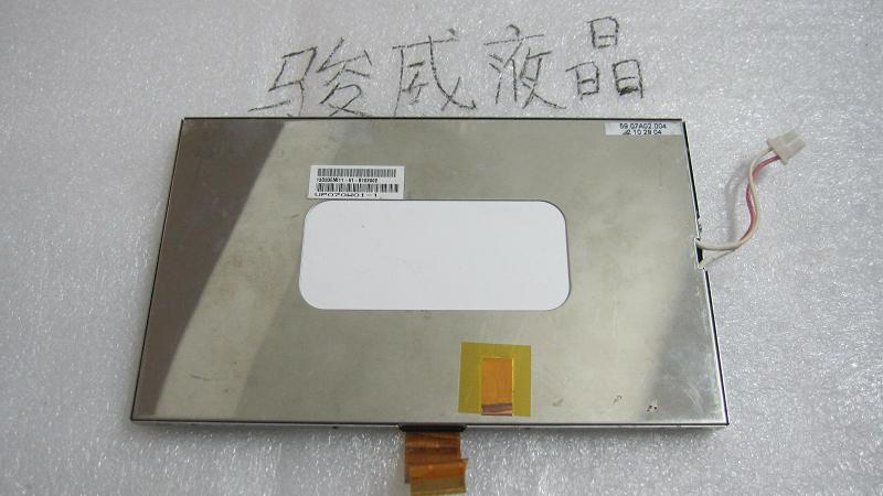UP070W01 7 inch LCD screen