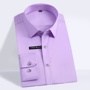 Image 5 - Hoge Kwaliteit Klassieke Stijl Bamboevezel Mannen Jurk Shirt Effen Kleur Mannen Sociale Shirts Kantoor Slijtage Easy Care (regular Fit)