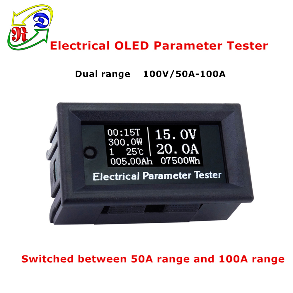Dc 100v 50a Volt Amp Meter Dual Display Voltage Current 12v 24v Voltmeter Ammeter Charge Discharge Solar Panel Battery Monitor Fancy Colours Electronic Components & Supplies
