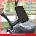 Vespa de la motocicleta Espejo Retrovisor Mount Teléfono Celular Titular de la Cremallera Impermeable para Todos Los Teléfonos móviles y GPS