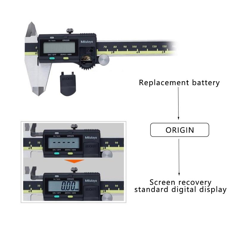 Mitutoyo pied à coulisse numérique 500 196 30/197 30/173 MM/pouce micromètre électronique jauge 0 150/200/300mm/0.01mm outil de mesure - 4